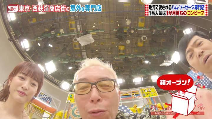2020年04月05日新井恵理那の画像06枚目