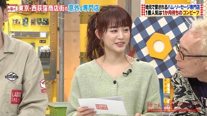 2020年04月05日新井恵理那の画像07枚目
