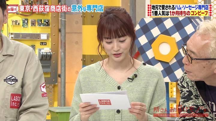 2020年04月05日新井恵理那の画像08枚目