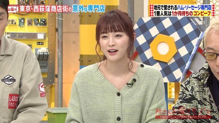 2020年04月05日新井恵理那の画像10枚目