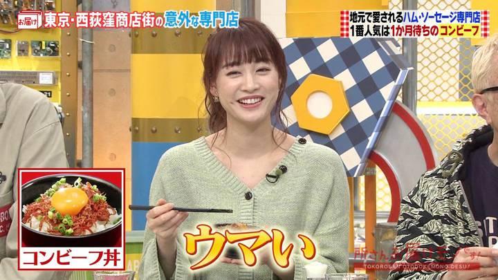 2020年04月05日新井恵理那の画像12枚目