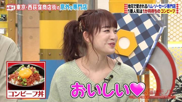 2020年04月05日新井恵理那の画像13枚目