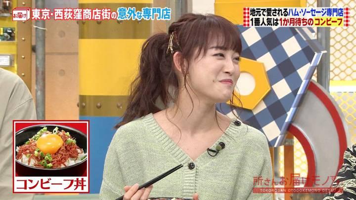 2020年04月05日新井恵理那の画像14枚目