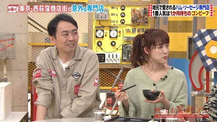 2020年04月05日新井恵理那の画像16枚目