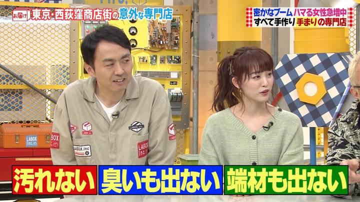 2020年04月05日新井恵理那の画像19枚目
