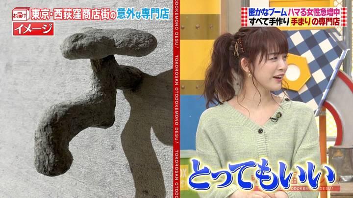 2020年04月05日新井恵理那の画像20枚目