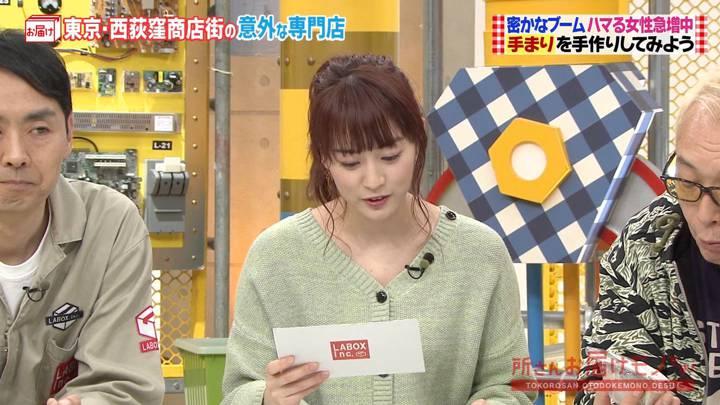 2020年04月05日新井恵理那の画像21枚目