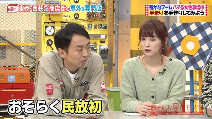 2020年04月05日新井恵理那の画像22枚目