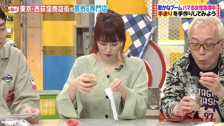 2020年04月05日新井恵理那の画像24枚目