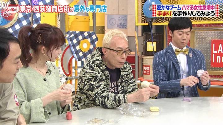 2020年04月05日新井恵理那の画像25枚目