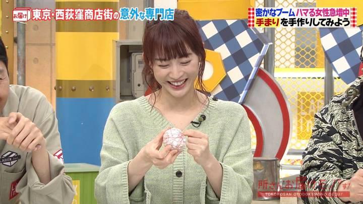 2020年04月05日新井恵理那の画像26枚目