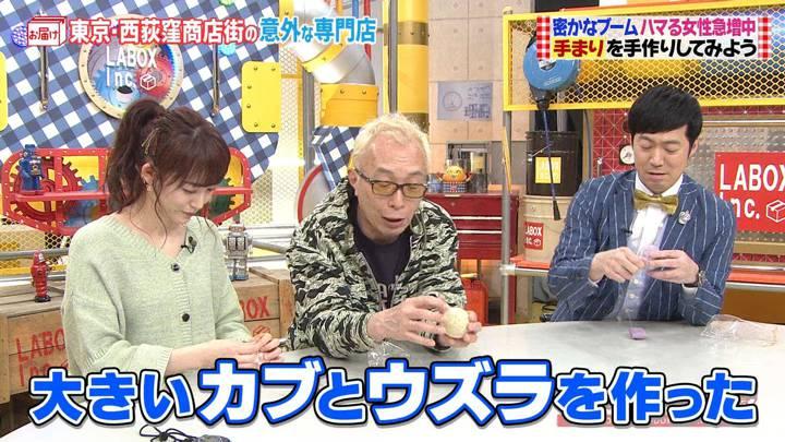 2020年04月05日新井恵理那の画像28枚目