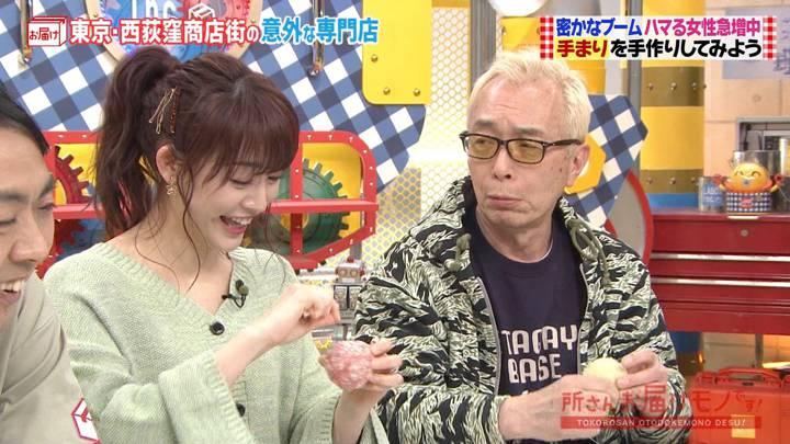 2020年04月05日新井恵理那の画像29枚目