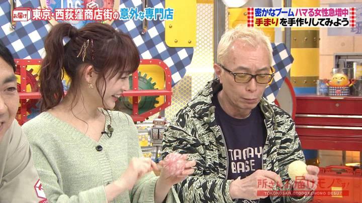 2020年04月05日新井恵理那の画像30枚目