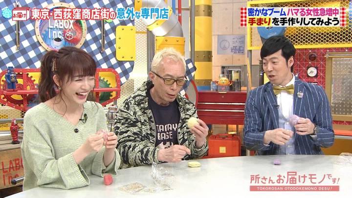 2020年04月05日新井恵理那の画像31枚目