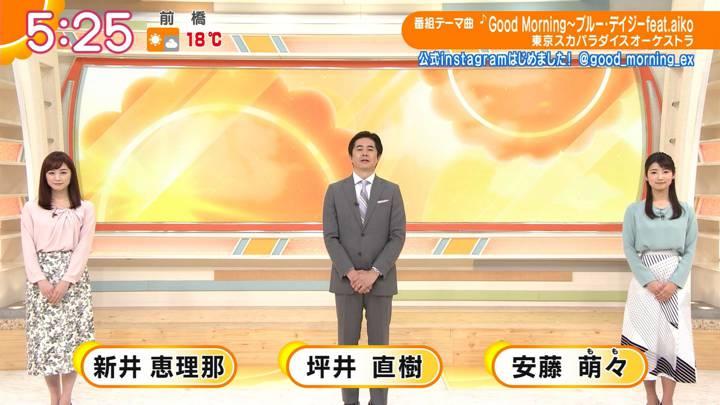 2020年04月07日新井恵理那の画像01枚目