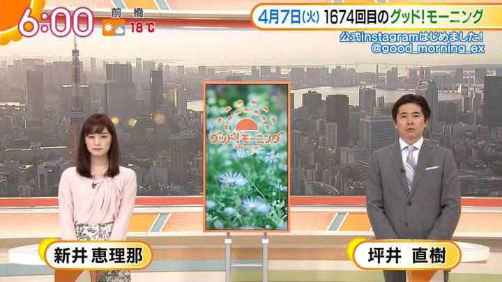 2020年04月07日新井恵理那の画像03枚目