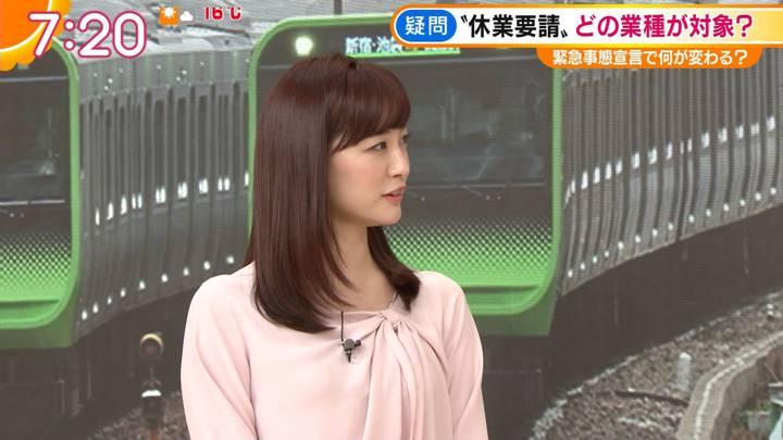 2020年04月07日新井恵理那の画像08枚目