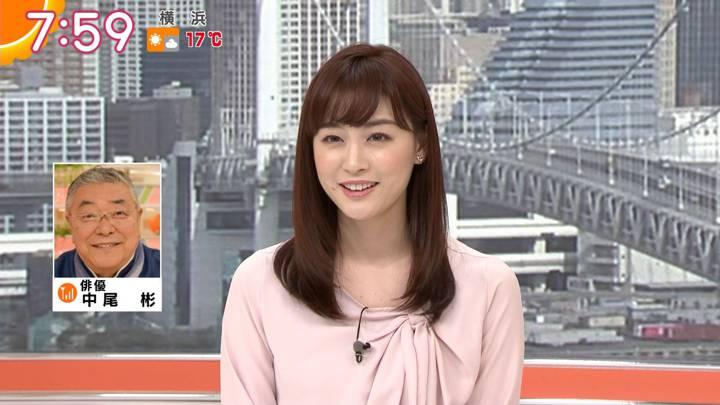 2020年04月07日新井恵理那の画像10枚目