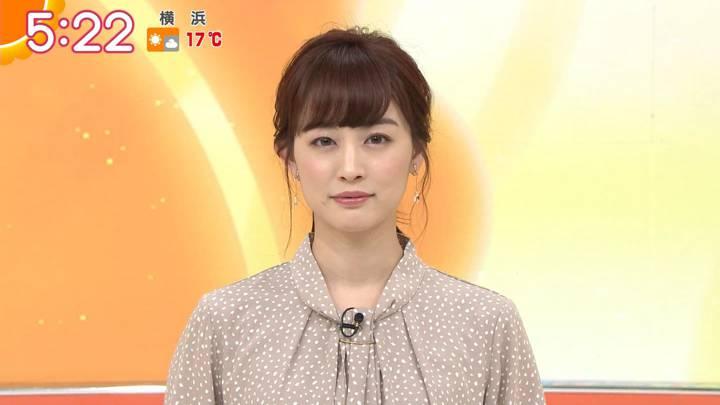 2020年04月10日新井恵理那の画像04枚目
