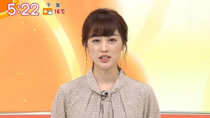 2020年04月10日新井恵理那の画像05枚目