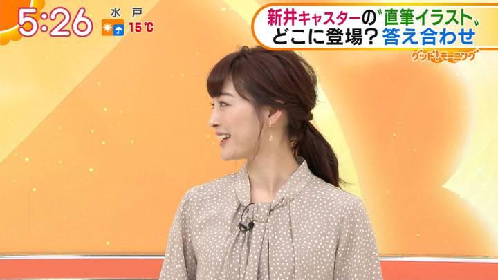 2020年04月10日新井恵理那の画像08枚目