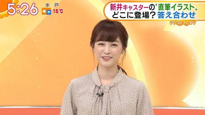 2020年04月10日新井恵理那の画像09枚目