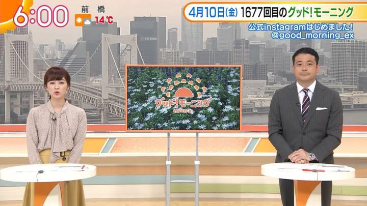 2020年04月10日新井恵理那の画像13枚目