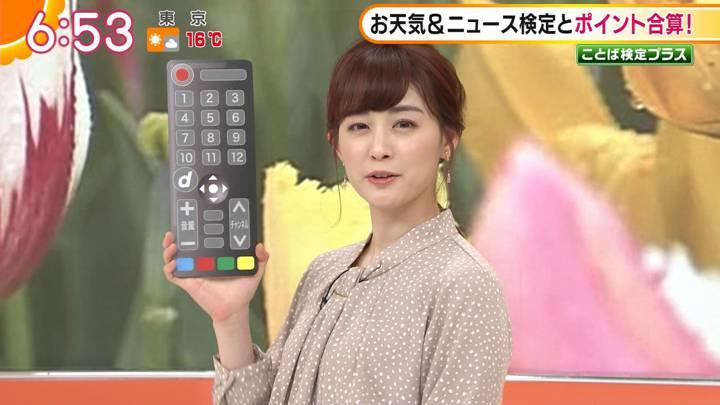 2020年04月10日新井恵理那の画像18枚目