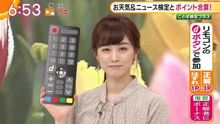 2020年04月10日新井恵理那の画像19枚目