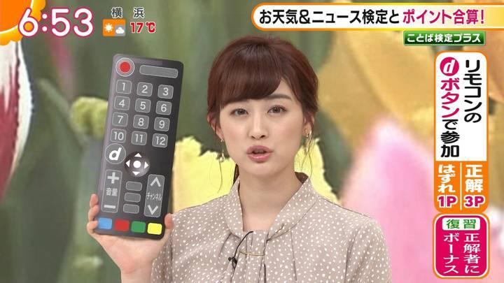 2020年04月10日新井恵理那の画像20枚目