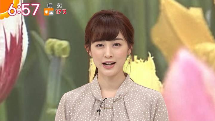 2020年04月10日新井恵理那の画像22枚目