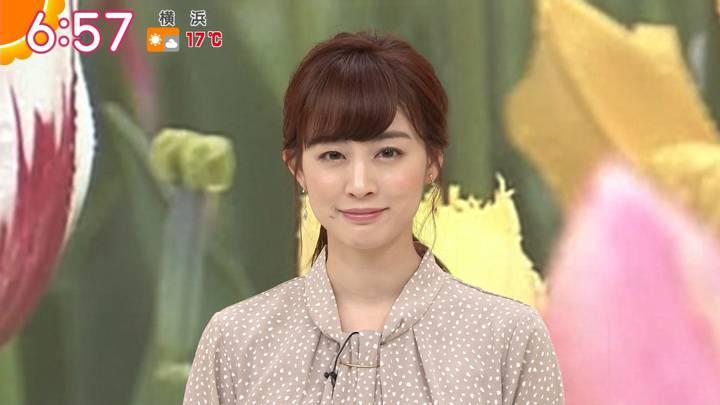 2020年04月10日新井恵理那の画像23枚目