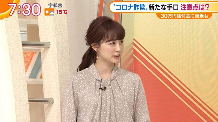 2020年04月10日新井恵理那の画像30枚目