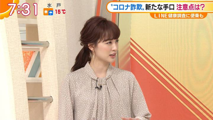 2020年04月10日新井恵理那の画像32枚目