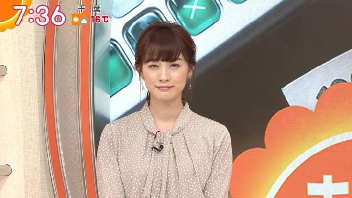 2020年04月10日新井恵理那の画像35枚目
