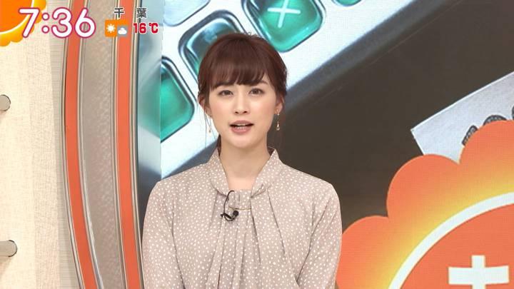 2020年04月10日新井恵理那の画像36枚目
