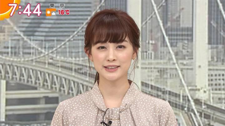2020年04月10日新井恵理那の画像38枚目