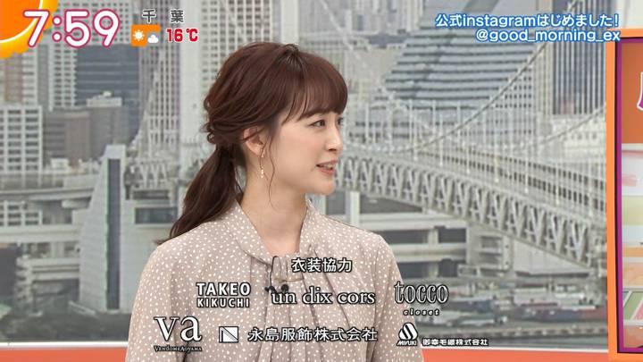 2020年04月10日新井恵理那の画像44枚目