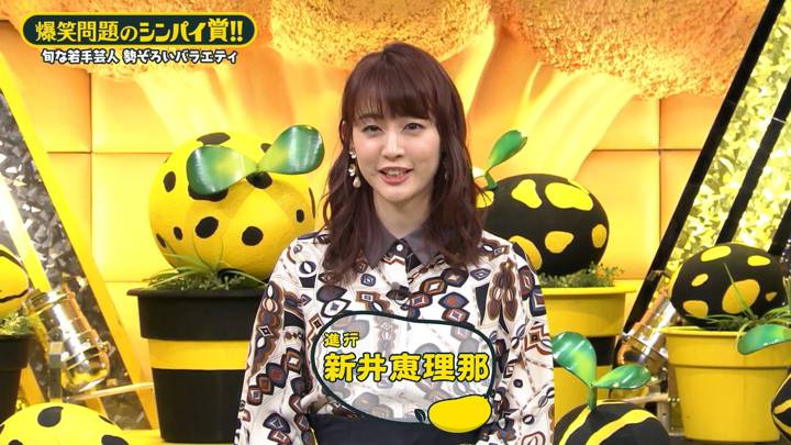2020年04月10日新井恵理那の画像45枚目