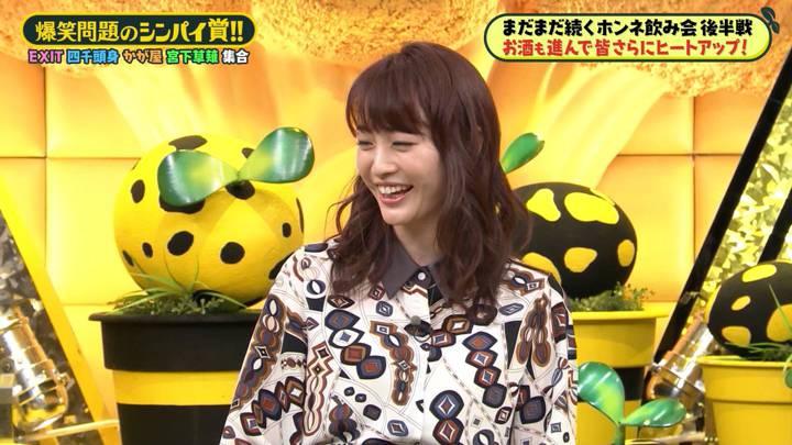2020年04月10日新井恵理那の画像46枚目