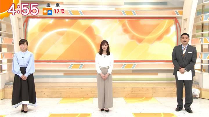 2020年04月16日新井恵理那の画像01枚目