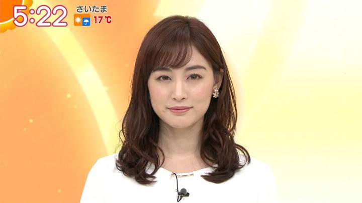 2020年04月16日新井恵理那の画像04枚目