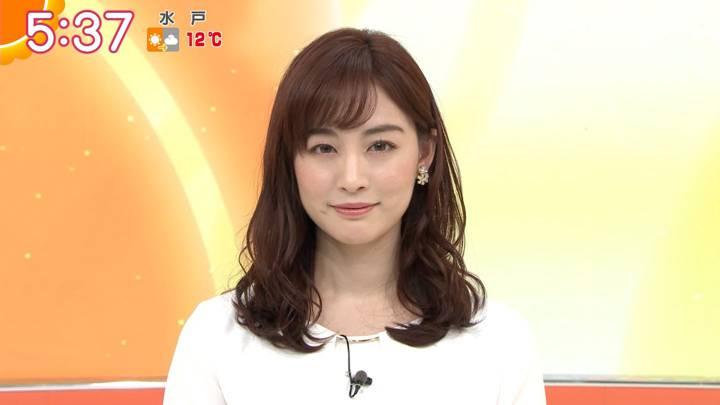 2020年04月16日新井恵理那の画像07枚目