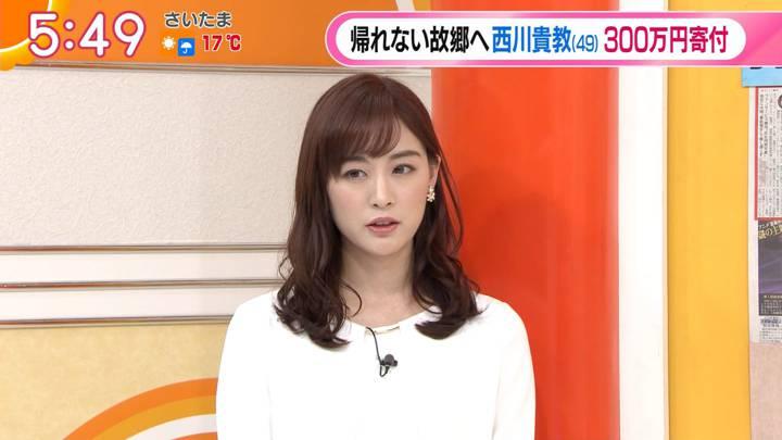 2020年04月16日新井恵理那の画像11枚目