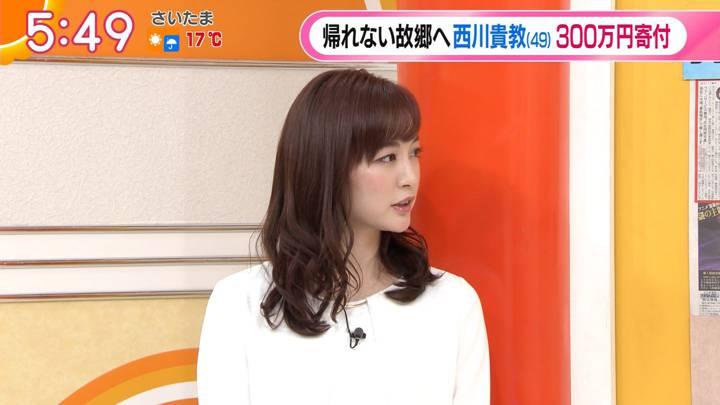 2020年04月16日新井恵理那の画像12枚目