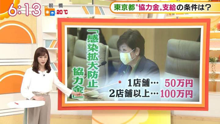 2020年04月16日新井恵理那の画像14枚目