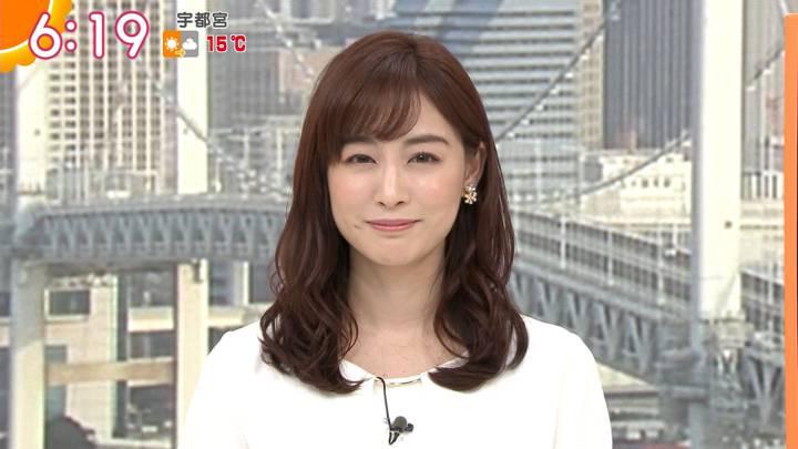 2020年04月16日新井恵理那の画像21枚目