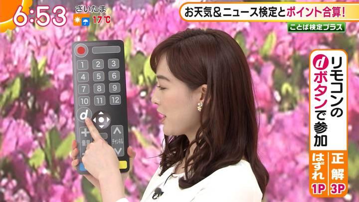 2020年04月16日新井恵理那の画像23枚目