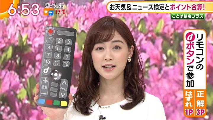 2020年04月16日新井恵理那の画像24枚目